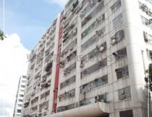 美華工業中心 Merit Industrial Centre