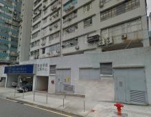 華耀工業中心 Wah Yiu Industrial Centre