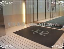 Shun Hei Causeway Bay Centre 順禧銅鑼灣中心