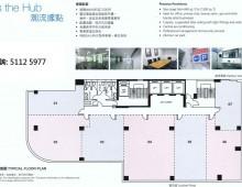 銅鑼灣廣場2期 Causeway Bay Plaza 2 銅鑼灣 駱克道463-483號