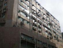 合力工業中心 Hoplite Industrial Centre